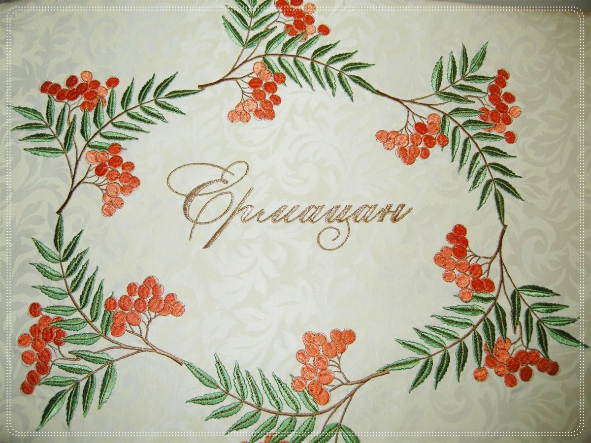 Free embroidery designs cute embroidery designs for Table design cloth