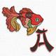 Playful goldfish font